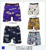 [ 特價區 $69/件] 13-15歲薄棉印花男童鬆身平腳內褲 適合腰圍 75-79 cms