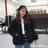 開衫女 秋冬女裝2018新款韓版BF風寬鬆加厚雙層仿羊羔毛休閒開衫上衣外套 芭蕾朵朵