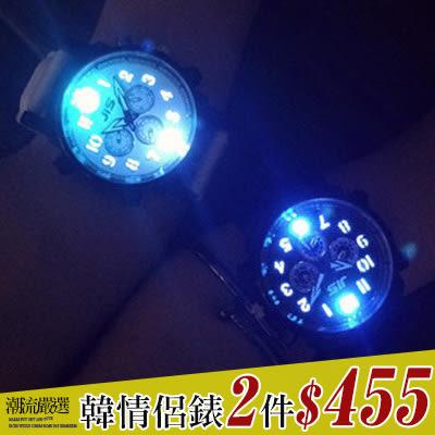 任選2件455ManStyle潮流嚴選韓國LED閃耀發光三眼圓盤果凍錶帶手錶女錶【09U0067】