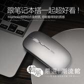 鼠標墊 鋁合金金屬感蘋果電腦辦公超大合金裝備硬質桌墊
