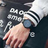 大錶盤手錶男潮流超薄皮帶夜光手錶男學生韓版時尚簡約防水石英錶WY【雙12限時8折】
