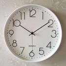 鐘錶掛鐘客廳現代簡約大氣創意時尚個性潮流靜音家用錶掛墻石英鐘  【端午節特惠】