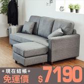 沙發 沙發床 沙發椅 獨立筒【Y0388】雅典娜三人L型獨立筒沙發 完美主義