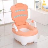 兒童坐便器寶寶尿盆小馬桶【奇趣小屋】