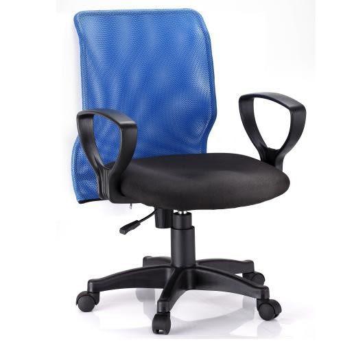【時尚屋傢俱館 】STYLEHOUSE-DJ706A8網椅,電腦椅,辦公椅(免運費)