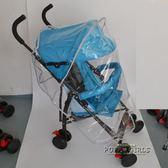 嬰兒手推車配件雨罩加厚嬰兒車防風雨罩兒童傘車雨衣罩通用擋風罩     泡芙女孩輕時尚