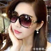 新款女士偏光太陽鏡圓臉網紅墨鏡女潮明星款防紫外線大框眼鏡 卡布奇諾