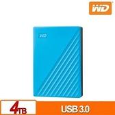 WD My Passport 4TB(藍) 2.5吋行動硬碟(2019)
