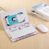 手機鍵盤 手機鍵盤r11s通用oppor11plus游戲x7安卓vivox20手機殼x9滑鼠a77 igo 玩趣3C
