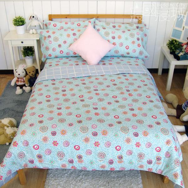 涼被組/雙人床包4件組-【花樣格紋】100%精梳純棉 #大鐘印染 #台灣製造