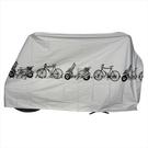 摩托車車衣 車罩 防雨罩 防塵罩 機車防塵套 機車罩