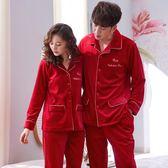 情侶睡衣女秋冬季加厚珊瑚絨家居服結婚喜慶紅色薄款【奈良優品】