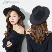 正韓黑色毛呢帽子女秋冬韓國復古小禮帽女英倫青年出游百搭爵士帽 「繽紛創意家居」