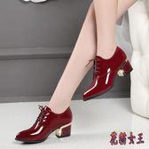 大尺碼 皮質高跟單鞋粗跟漆皮深口鞋系帶牛津韓版酒紅色休閒皮鞋女 mj12372【花貓女王】