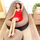 懶人沙發充氣沙發單人沙發臥室小沙發簡約榻榻米躺椅便攜椅子 【免運快出】