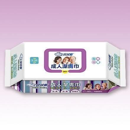【濕紙巾】拭拭樂成人潔膚濕紙巾60抽 / 產前產後,成人看護專用