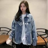 牛仔外套女2021秋季新款韓版寬鬆款女學生網紅潮復古港味百搭上衣
