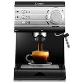 DL-KF6001咖啡機家用小型意式半全自動蒸汽式打奶泡 220V 露露日記