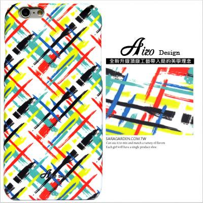 3D 客製 質感 刷色 線條 iPhone 6 6S Plus 5S SE S6 S7 10 M9 M9+ A9 626 zenfone2 C5 Z5 Z5P M5 X XA G5 G4 J7 手機殼