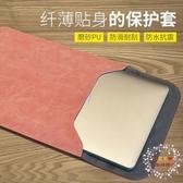 筆電包蘋果macbook電腦包mac12筆記本11內膽包pro13保護air13.3皮套15寸