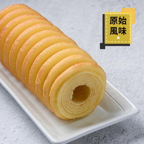 【愛不囉嗦】年輪蛋糕- 原味