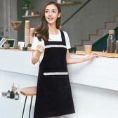 圍裙廚房做飯可愛韓版時尚圍腰男女工作服咖啡店花店『摩登大道』