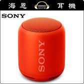 【海恩數位】日本 SONY SRS-XB10 藍芽喇叭 IPX5防水 串聯左右聲道 享受環繞立體音場 (紅色)