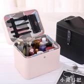 大號手提化妝品收納箱化妝包多功能便攜大容量多層化妝箱 js13932『小美日記』