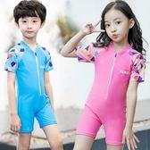 兒童泳衣 兒童泳衣女童男童連體學生游泳衣小中大童寶寶男女孩溫泉防曬泳裝