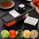 土豆絲刨黃瓜切片多功能切菜神器家用蘿卜擦廚房刮子插板 道禾生活館