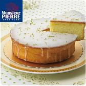 【名店直出-皮耶先生】鄉村檸檬蛋糕2入(450g/6吋/入)