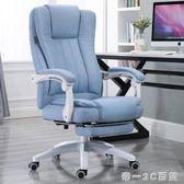 布藝家用電腦椅可躺職員會議牛皮老板椅真皮按摩椅弓形辦公椅椅子【帝一3C旗艦】YTL