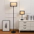落地燈ins北歐創意個性簡約現代臥室床頭客廳沙發遙控LED立式臺燈 ATF 魔法鞋櫃