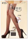 【蒂巴蕾】(超值6雙組) 耐勾奇肌彈性絲襪-多色任選