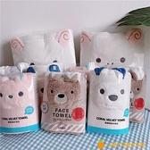 可愛寵物吸水浴巾兔熊毛巾狗貓咪洗澡擦干毛巾【小橘子】