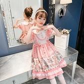 韓國女童夏季短袖洋裝公主裙夏款洋氣2021新款超仙夏裙網紅兒童 幸福第一站