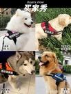 寵物牽引繩 狗狗牽引繩遛狗繩子背心式金毛拉布拉多大型中型小型犬狗鏈子背帶 星河光年