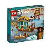 43185【LEGO 樂高積木】Disney Princess 迪士尼公主系列 - Boun s Boat