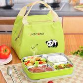 304不銹鋼保溫飯盒防燙兒童學生便當盒分格速食盒食堂成人速食盤  極有家