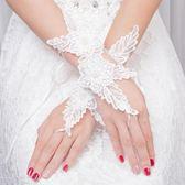 結婚手套長款新娘白色花朵婚禮手套短款婚紗禮服蕾絲手套配件 晴天時尚館