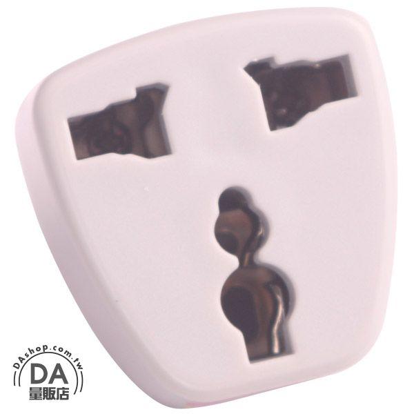 萬國轉換插頭 插頭轉換器 澳洲 紐西蘭 中國 插座 轉接頭 轉接插頭(19-197)