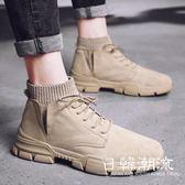 馬丁鞋  馬丁靴男潮鞋男鞋高幫鞋英倫風男士中幫雪地靴襪子口冬季棉靴潮流
