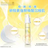 Dr.Douxi 朵璽 賦活修護卵殼精華水乳(50g)【小三美日】