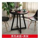 邊桌 北歐家用洽談桌椅組合簡約現代餐桌咖啡桌會客陽臺小圓桌子休 晶彩 99免運LX