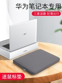 電腦包 適用于華為筆記本電腦包內膽包matebook14榮耀magicbook14保護套 優拓
