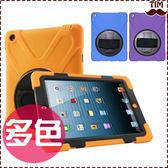 蘋果 iPad 2 3 4 海盜王 平板皮套 平板套 平板殼 背帶 手帶 保護套