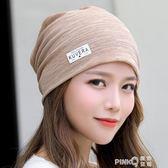帽子女春夏季薄款透氣化療帽女薄光頭睡帽孕婦月子帽中老年包頭帽  (PINKQ)