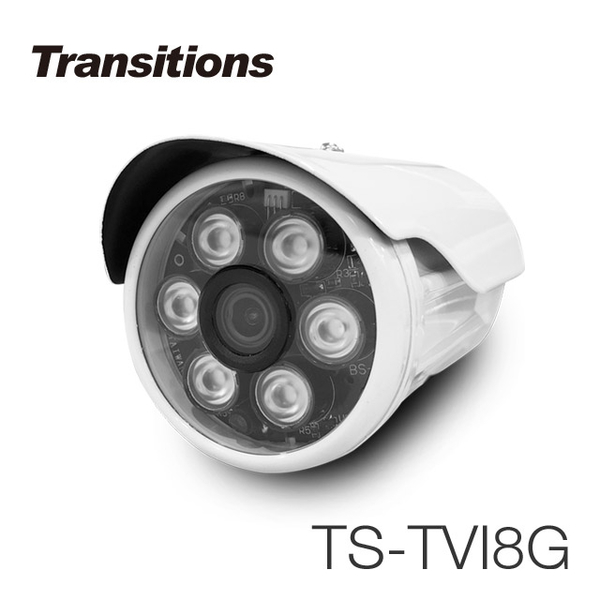 全視線 TS-TVI8G 室外日夜兩用夜視型 HDTVI 1080P 6顆紅外線LED攝影機