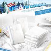 壓紋膜真空壓縮袋10件套送手泵電泵 四大四中收納棉被收納袋