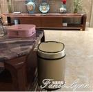 鼎新家用智慧感應式垃圾桶客廳臥室廚房衛生間自動帶蓋創意垃圾桶HM 范思蓮恩
